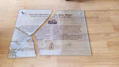 У Галичі знищили анотаційну таблицю: локальний вандалізм проти історичної пам'яті