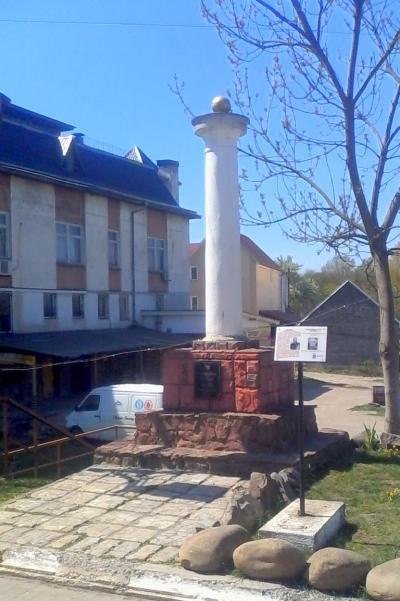У Галичі отримали статус нововиявленої пам'ятки три об'єкти міської історії