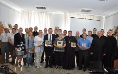 Виставка стародруків та презентація світлин родини Гузарів у Галичі