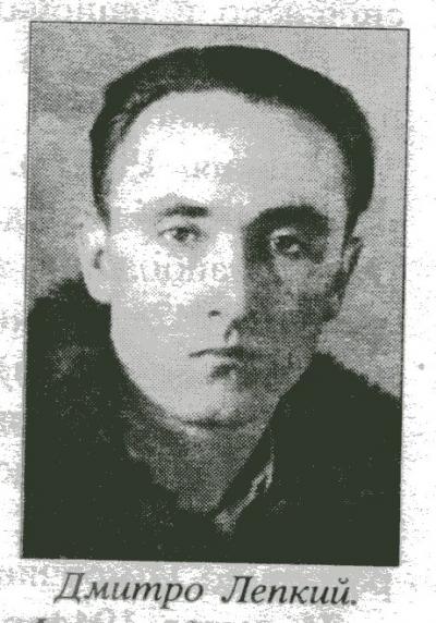 Один із розстріляних – Дмитро Лепкий