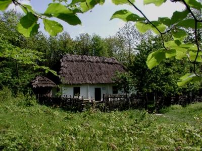 Музей етнографії