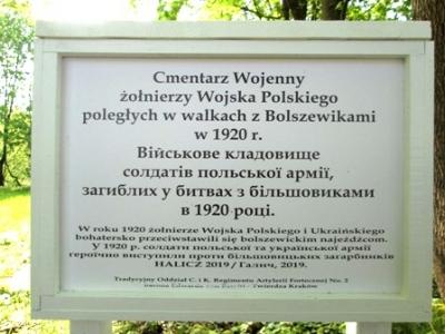 Воїнів Війська Польського - союзників армії УНР,  які боролися з більшовиками, вшанували у Галичі